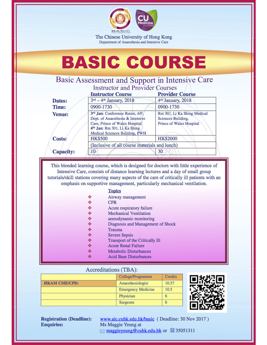 BASIC Course Poster 3 4 Jan 2018