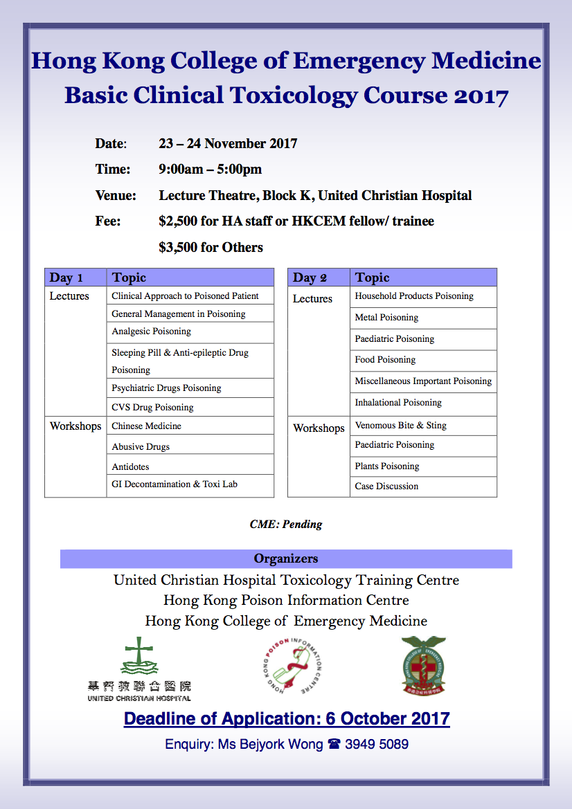 Basic Clinical Toxicology Course 2017 Poster