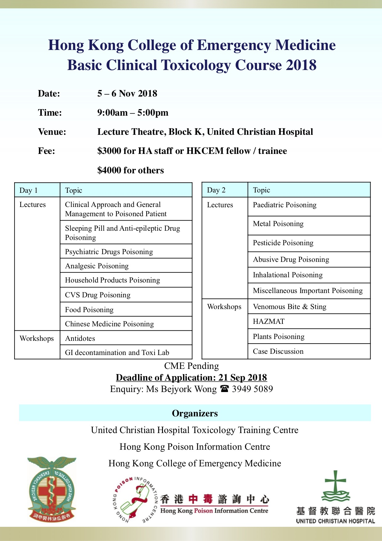 Basic clinical toxicology course 2018 poster