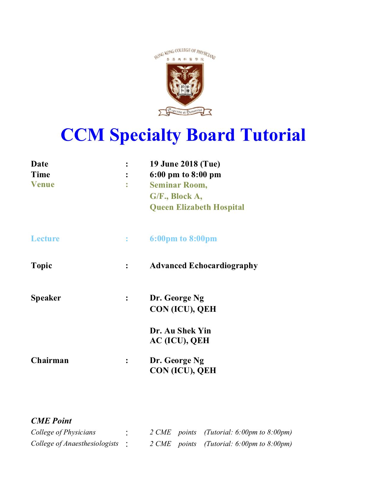 CCM Specialty Board Tutorial 20180619