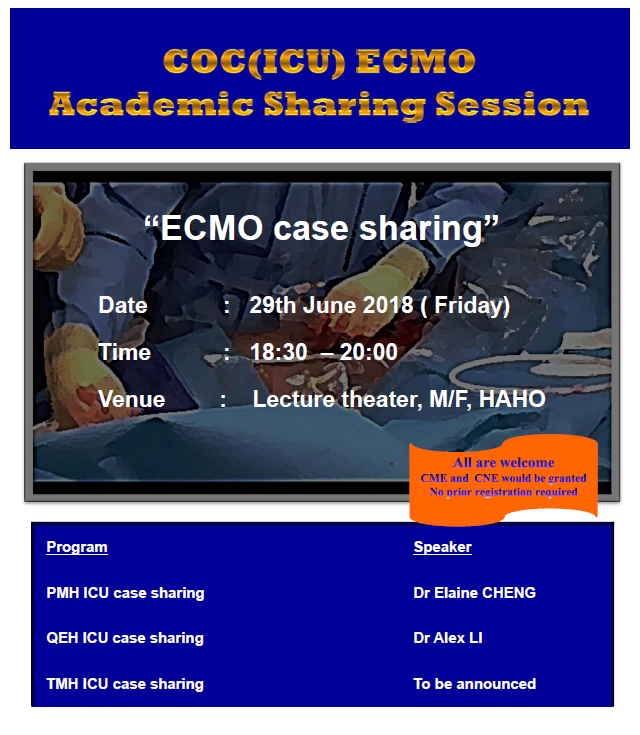 ECMO meeting COC 2018