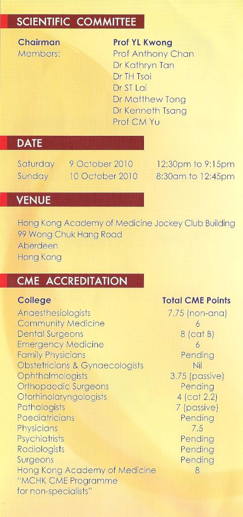 2010 Oct 9 to 10 - Hong Kong College of Physicians Annual Scientific