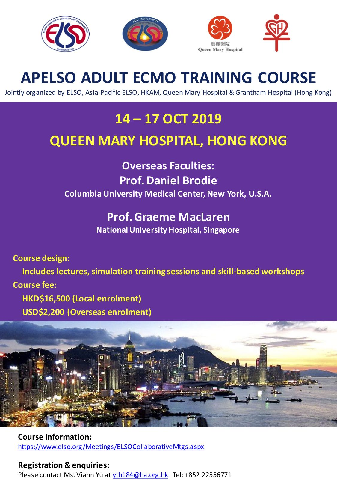 2019 6th APELSO Adult ECMO Training Course poster