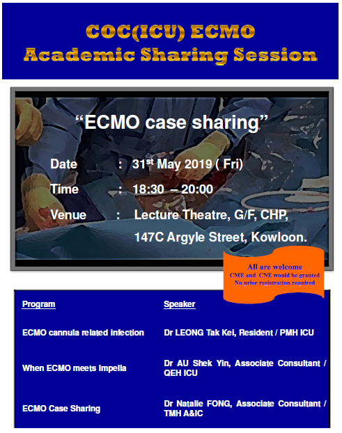 COC ECMO meeting 310319