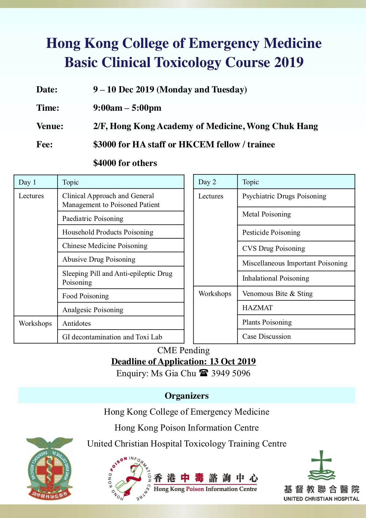 HKCEM Basic Clinical Toxicology Course 2019 poster 1