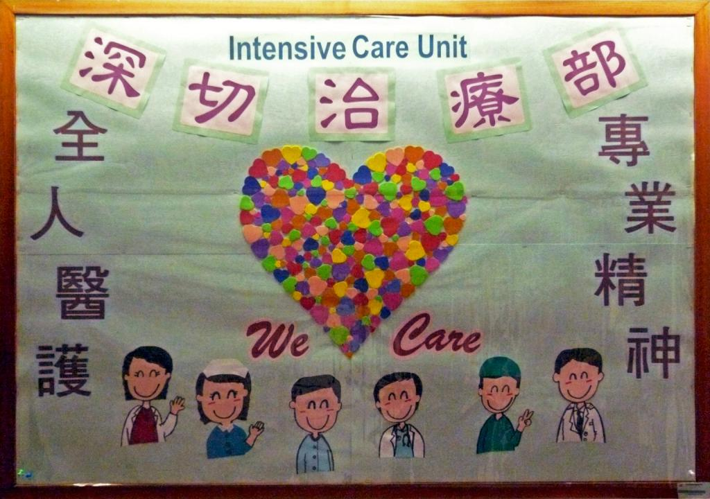 Designed by Dr Osburga PK Chan, board contructed by QEH ICU staff