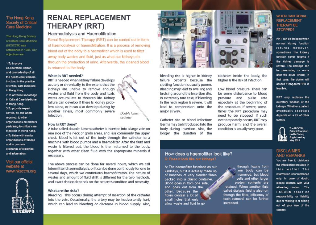 The Renal Replacement Therapy Patient Information Pamphlet, English Version